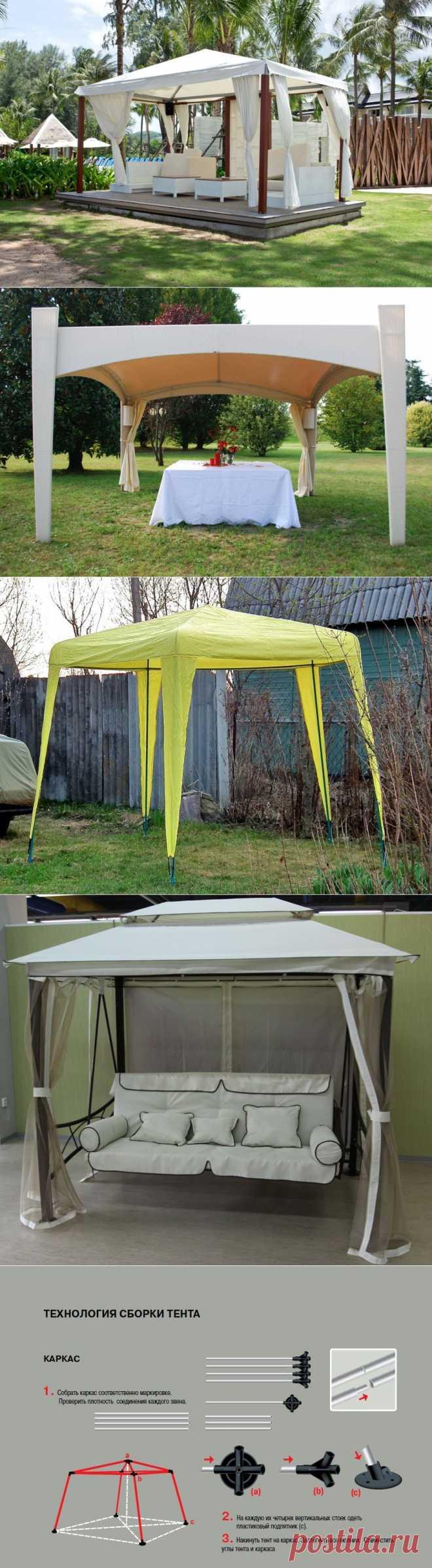 Тент для дачи. Тенты на даче — самый простой способ защитить себя от палящих лучей солнца или, наоборот, осадков, проводя время на свежем воздухе. Далеко не у всех на даче есть постоянная беседка, место, время и возможность ее построить. А достоинство тента в том, что его можно перенести в любое удобное место — на газон или к пруду, быстро ставить и легко убирать, можно взять с собой в машине куда угодно.