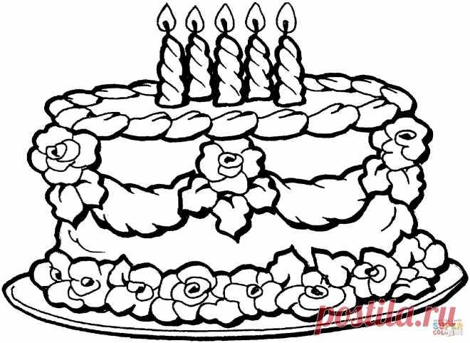 раскраски для детей день рождения распечатать трафареты
