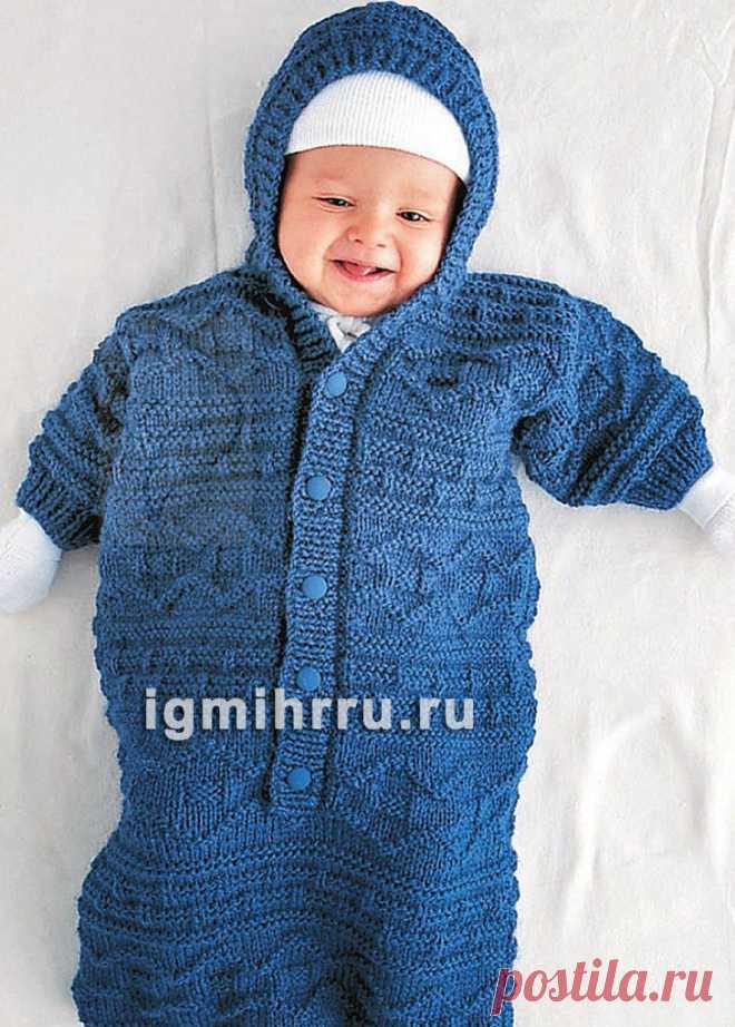 для малыша в возрасте до 6 месяцев синий конверт комбинезон