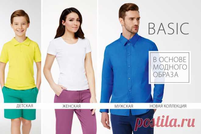 Основа модного гардероба: новинки каталога №4 – интернет-магазин faberlic