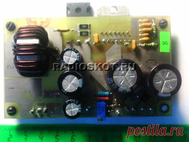 Мощный DC-DC преобразователь на L4970A Приветствую всех зашедших! В тех случаях, когда линейные преобразователи напряжения не справляются - при слишком больших токах или высокой разнице входного и выходного напряжения, приходят на помощью импульсные преобразователи. Они также могут быть рассчитаны на разные токи и диапазоны напряжения,
