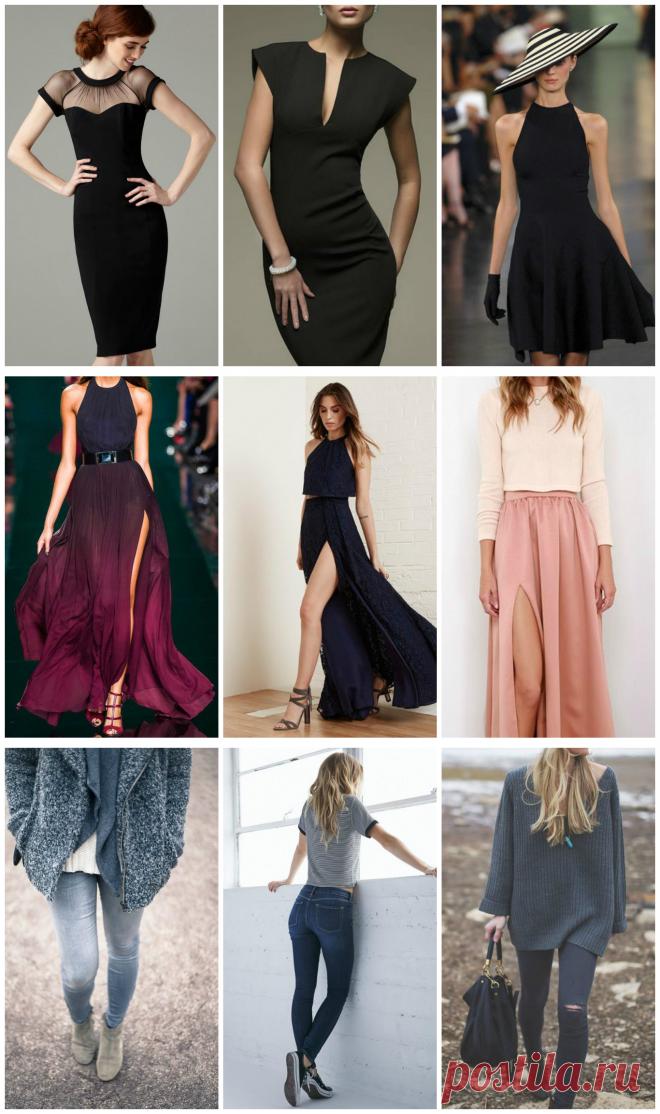Эти 7 вещей в женской одежде нравятся большинству мужчин   Большинство мужчин абсолютно равнодушны к женской моде и не всегда знают как называется та или иная деталь вашего гардероба! Но все же некоторые предметы нашей одежды просто сводят их с ума. Безусловно, о вкусах не спорят, но все же…