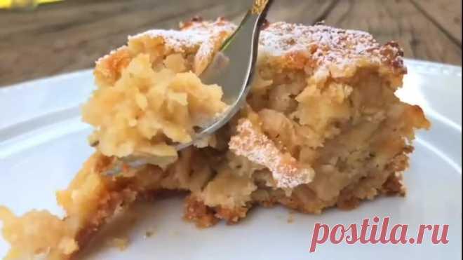 Сенсационный яблочный насыпной пирог