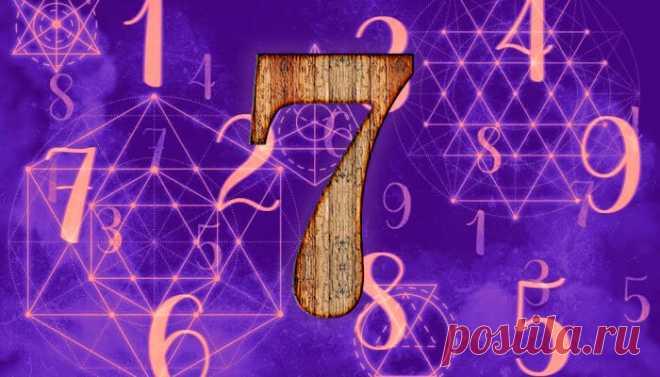 Популярная нумерология. Ваш личный код удачи. | Елена | Яндекс Дзен