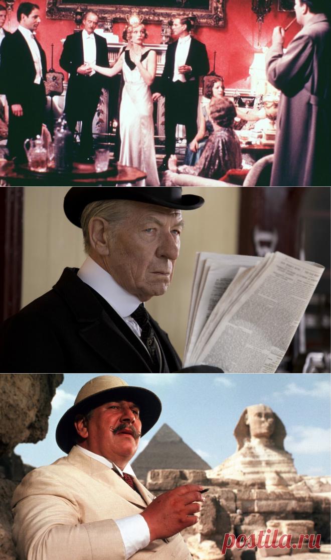 Три великолепных британских детектива в стиле ретро | Призрачная редакция | Яндекс Дзен