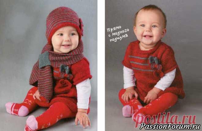 Детский комплект спицами: платье, шапка и шарф