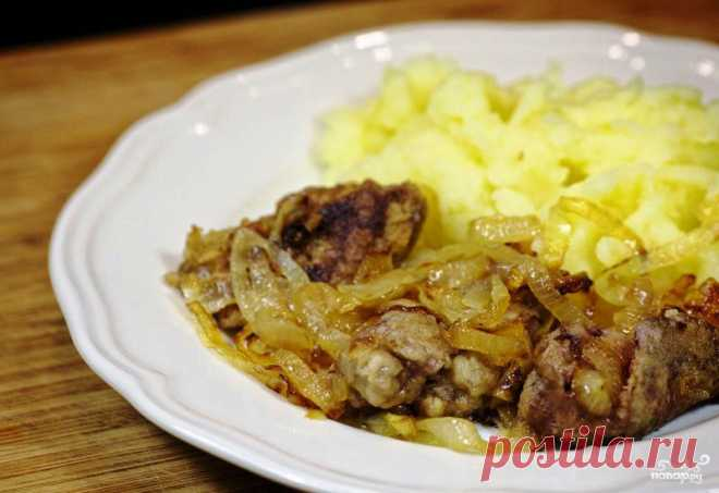 Куриная печень, жареная с луком - пошаговый кулинарный рецепт на Повар.ру