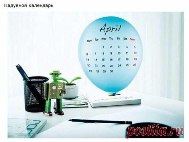 Хорошее решение :) надувной календарь