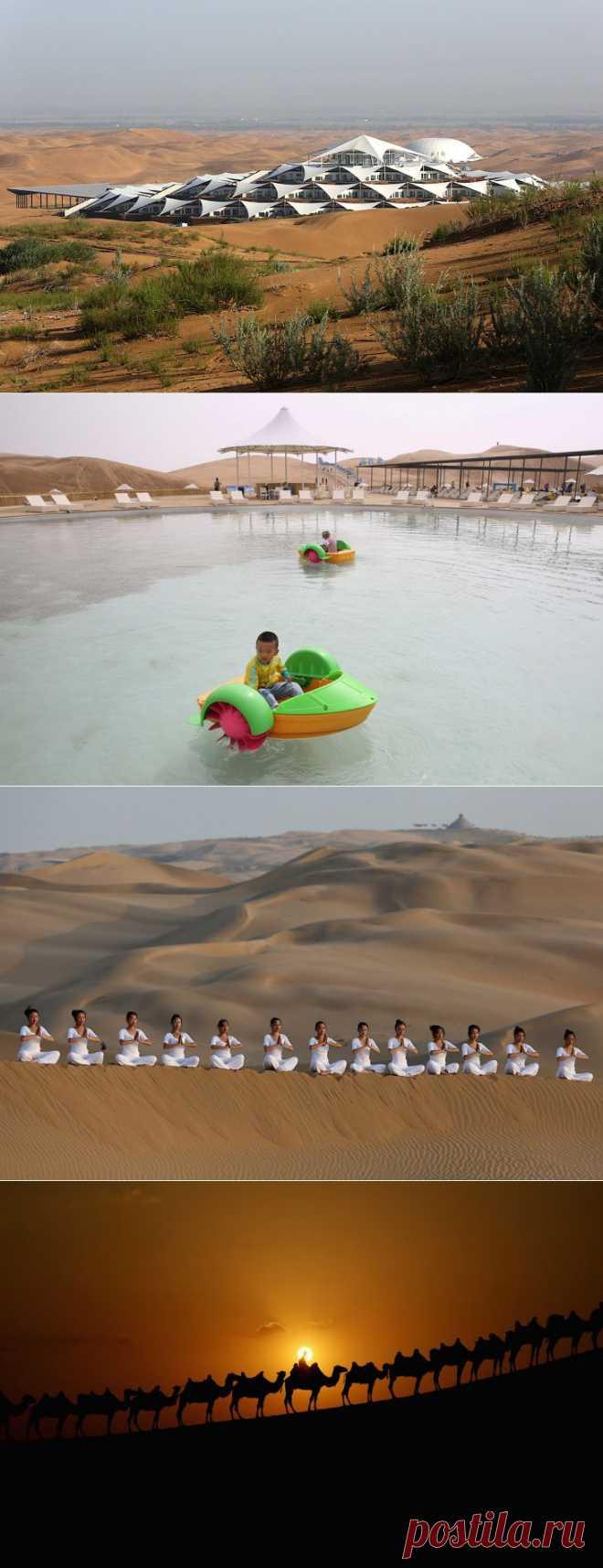 >> Необычный отель Песчаный Лотос и курорт в пустыне Xiangshawan   ФОТО НОВОСТИ