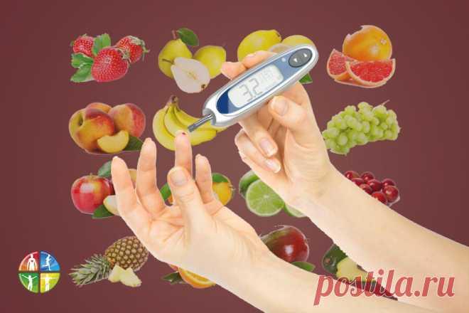 Какие фрукты можно есть при сахарном диабете: Топ 5 разрешенных продуктов