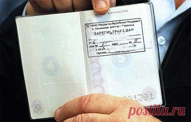 Можно ли получить загранпаспорт без прописки: документы и пошаговая инструкция оформления