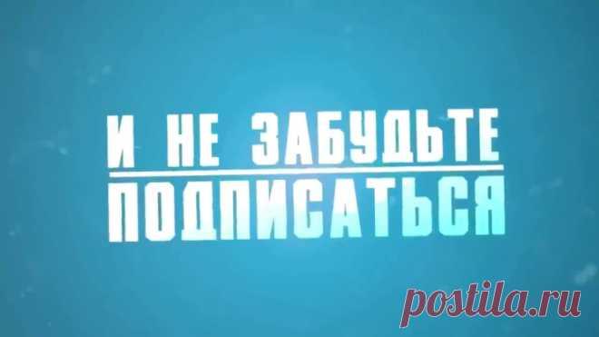 Картинки с надписью «Подпишись!» (15 фото) ⭐ Забавник