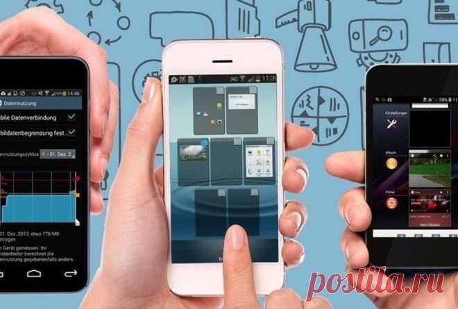 5 секретных фишек вашего телефона, о которых не знает 90% людей В наше время смартфон заменяет не только телефон, но и компьютер, видеокамеру, компас и множество других приборов.    Пожалуй, не будет преувеличением сказать, что смартфон стал универсальным устройст…