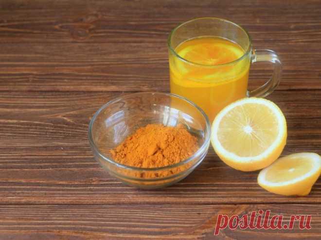 Утренний эликсир из куркумы с лимоном.