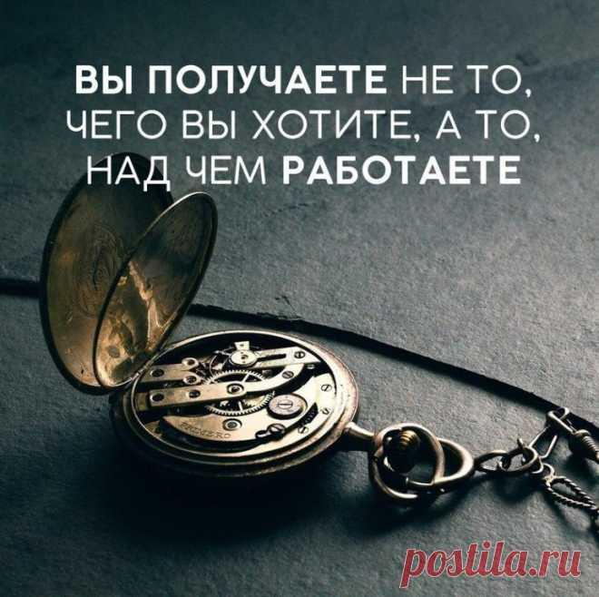 Философия, меняющая жизнь!