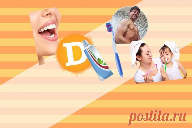 """💪""""Витамин Д враг кариеса"""" 4 совета, которые могут помочь зубам оставаться в хорошей форме  Сегодня хочу затронуть актуальную тему о здоровье наших драгоценных зубов !  Обсудим, как избавиться от налета на вашей эмали.  Чтобы зубки были белыми, без желтого налета и камня !  Это эстетично и гигиенично одновременно ...!"""