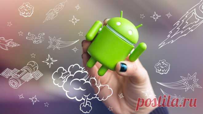 Как ускорить планшет на Android.