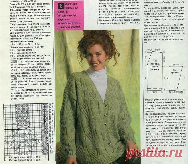 Вечные модели из старых журналов: зеленая кофта спицами