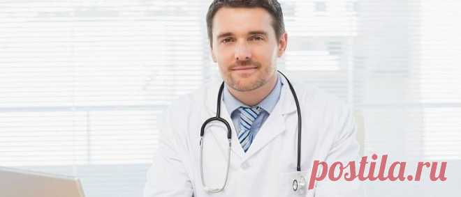 Диета и образ жизни при аутоиммунном тиреоидите щитовидной железы