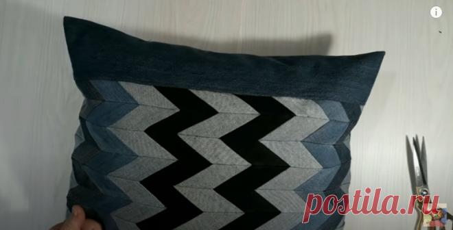 Шьем подушку на диван из джинсов. МК + видео. | От скуки на все руки. | Яндекс Дзен