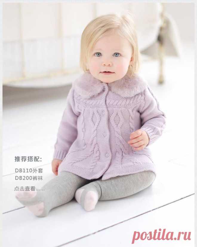 Детское пальто (идея).