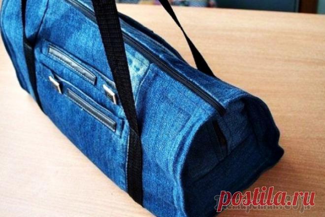 Пошив сумок из старых джинсов своими руками Практически у каждого дома есть залежи джинсовых брюк, которые не носятся по той или иной причине: они могут быть старые, возможно дырявые или просто вышедшие из моды. Такие брюки станут отличной нахо...