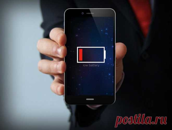 У вас быстро разряжаеться смартфон? Не торопитесь покупать новый аппарат!