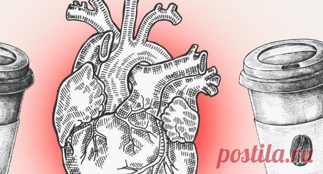 Главные заблуждения о высоком давлении Высокое кровяное давление, или гипертония, встречается чуть ли не у половины населения планеты, и только каждый четвёртый контролирует его. Высокое давление вызывает повреждение кровеносных сосудов, ухудшает приток крови и кислорода к сердцу и другим органам, что может привести к серьёзным последствиям, вплоть до инфаркта и инсульта.