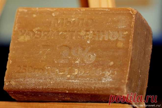Curative ointment from a laundry soap at skin diseases