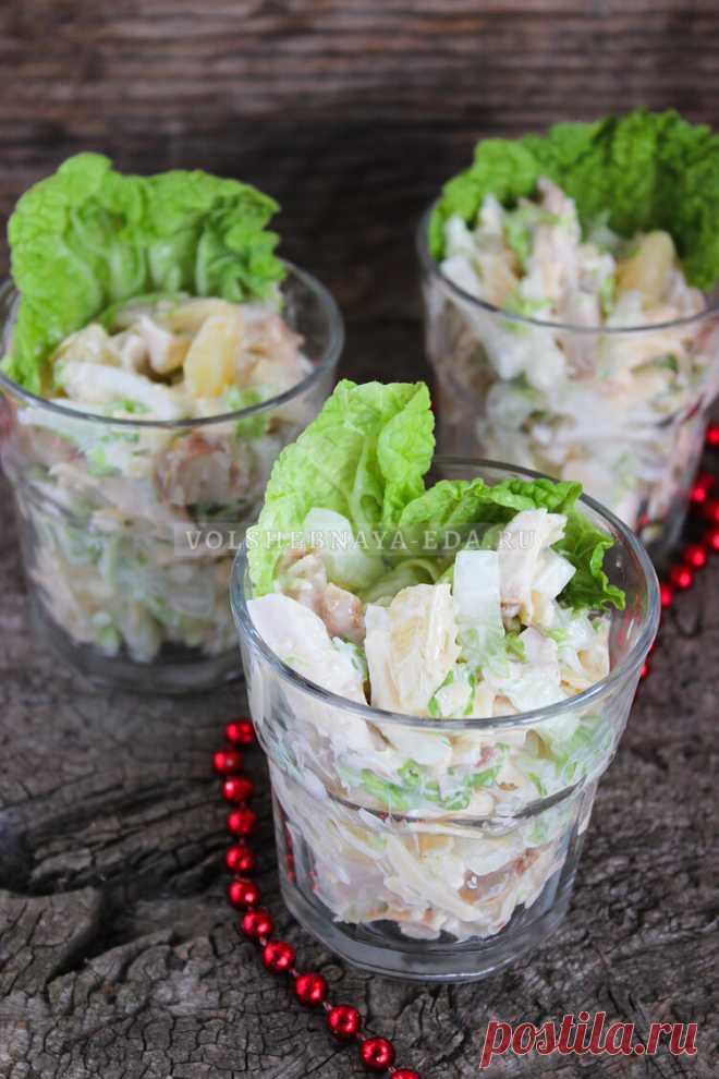 Салат с курицей, ананасами и сыром | Волшебная Eда.ру