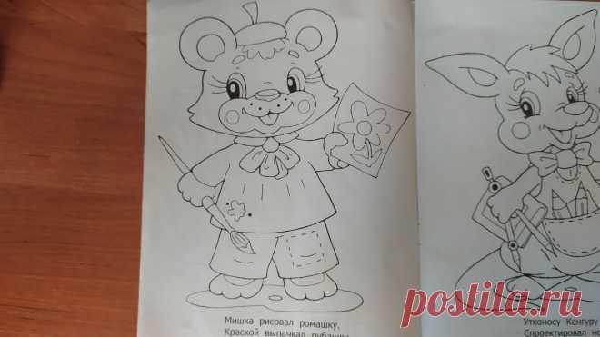 Необычная штриховка для детей | Творчество до мозга костей | Яндекс Дзен