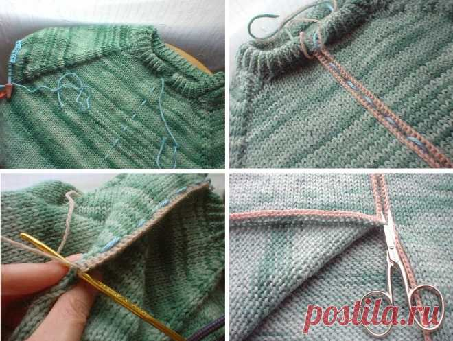 Cut a knitted thing, without risk to lower loops