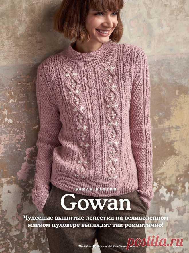 Нарядный пуловер. Модель из журнала