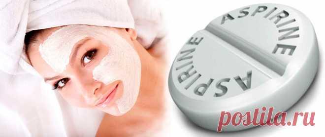 Аспириновая маска для кожи