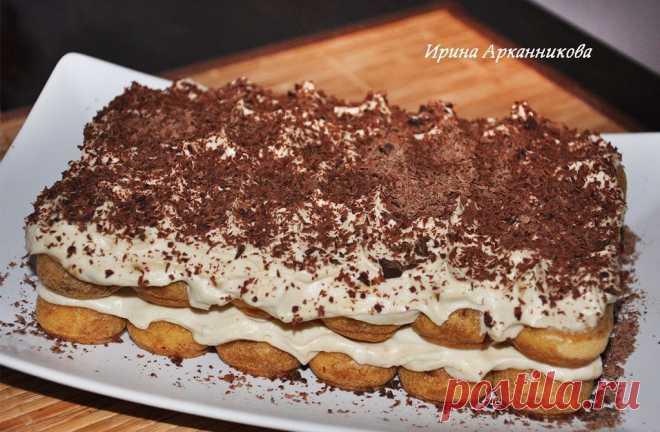 Кофейно-шоколадное тирамису  Приготовила крепкий и очень сладкий раствор кофе (около 100 мл). 12 палочек печенья Савоярди окунать в кофе и складывать слоями.  Крем: Взбить 200 мл 30%-х сливок. Добавить сахарную пудру- 100 гр, 150 гр маскарпоне, 2 ст.л. ликера Бейлиз, 1 ст.л. растворимого сухого кофе. Каждый слой смазывать кремом и посыпать тертым шоколадом.  Ирина А