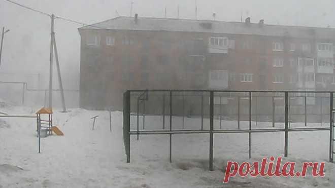 MVI_5343 Такая погода в Кизеле была вчера .