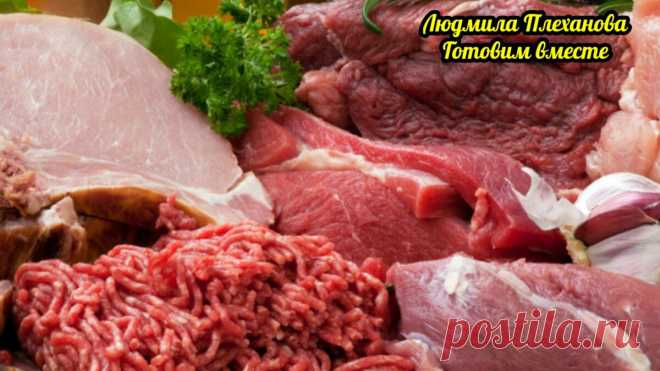 """Эти 5 рецептов из мяса просто и быстро делаются, красиво и """"вкусно"""" смотрятся на праздничном столе. Можно и на каждый день   Людмила Плеханова Готовим вместе   Яндекс Дзен"""
