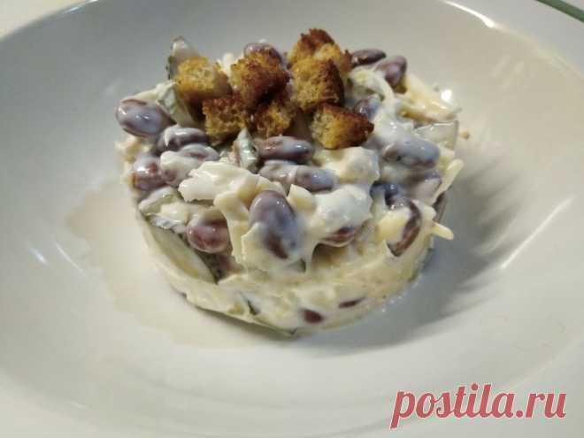 Салат с фасолью из банки, сыром и огурчиками. Очень вкусно!
