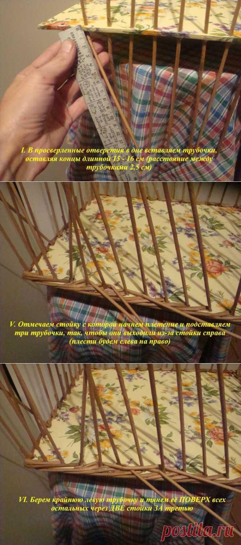 Приемы и способы плетения часть 2.