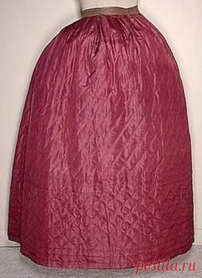 19 век стеганая нижняя юбка