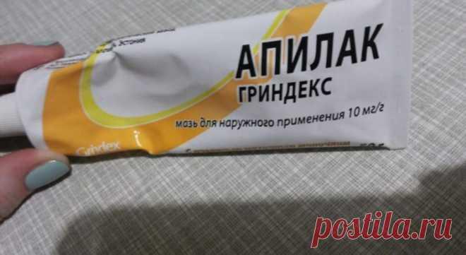 ТОП 10 аптечных кремов, которые работают лучше косметических! — Мир интересного