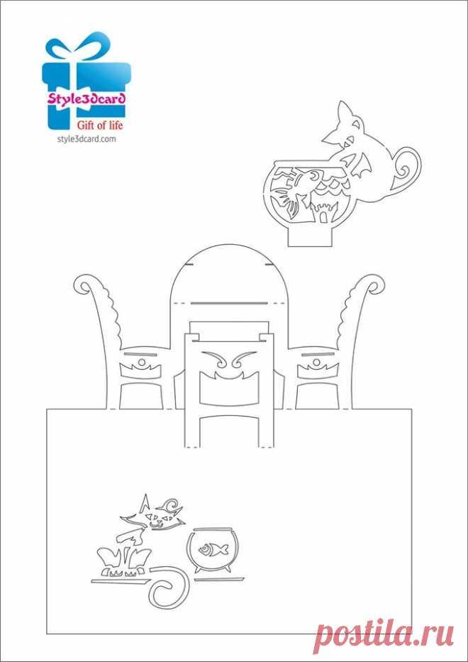 приезжают 3д открытки шаблоны кошка возможности