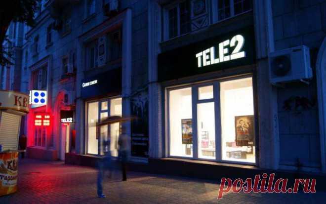 Tele2 предлагает россиянам безлимитный интернет по ночам