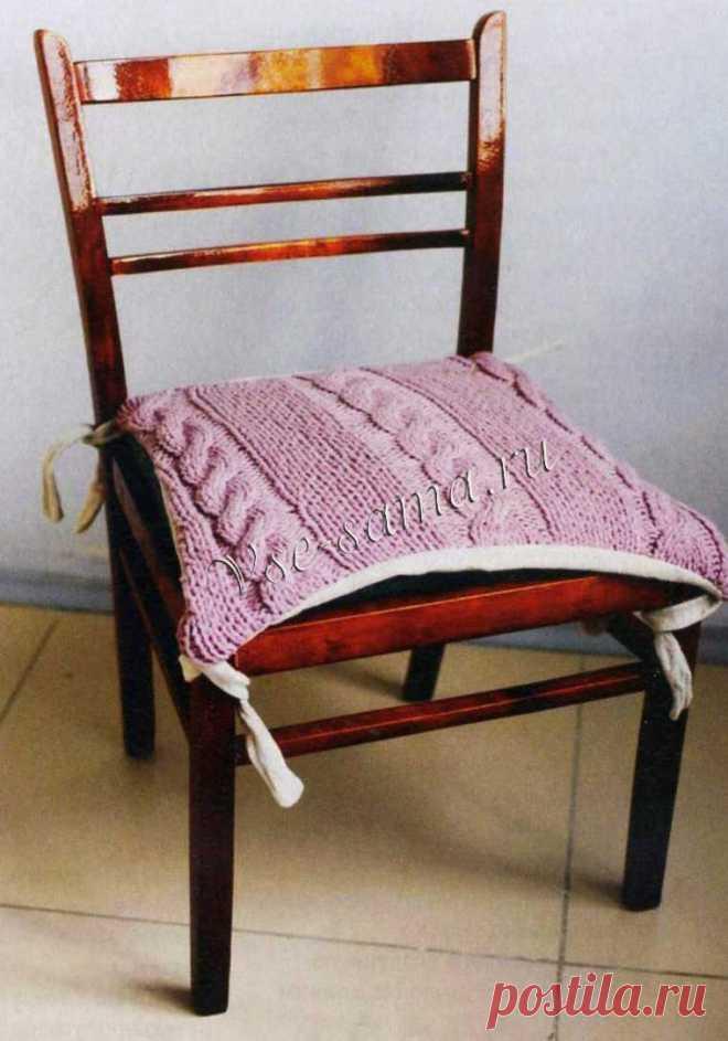 Сидушка на стул спицами с описанием — Обнови квартиру