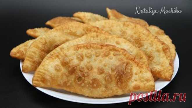 ЭТО САМЫЕ ВКУСНЫЕ ПОСТНЫЕ ЧЕБУРЕКИ с картофелем и грибами. Идеальное тесто, не впитывающее масло!
