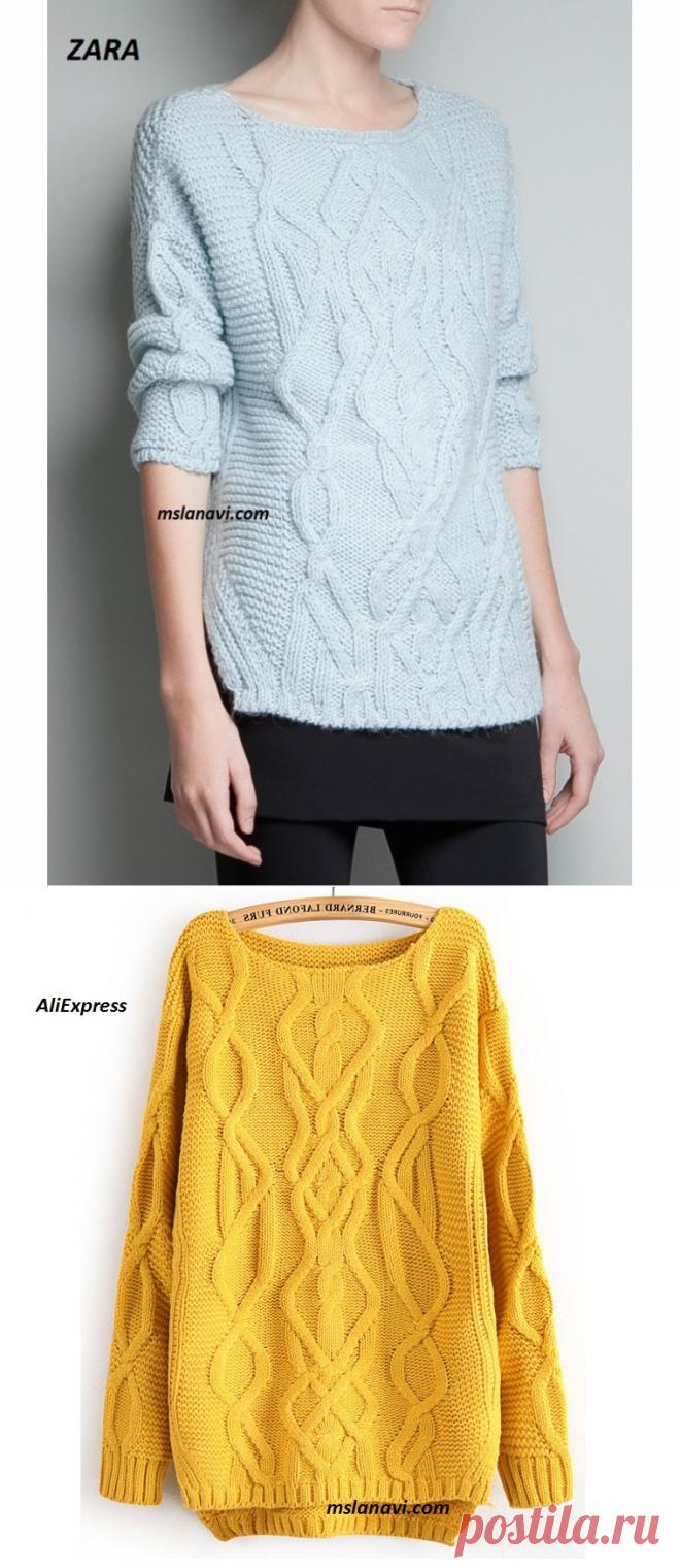Вязаный пуловер спицами ZARA | Вяжем с Лана Ви