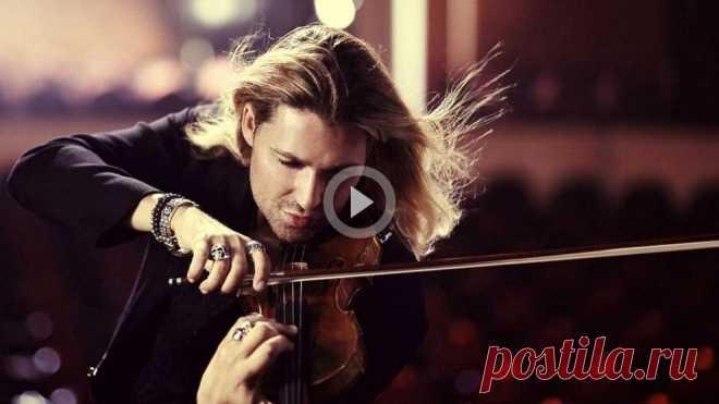 «Чардаш» в исполнении самого быстрого скрипача в мире — Дэвида Гарретта  Это нечто незабываемое!Скрипач-виртуоз Дэвид Гарретт собирает полные залы по всему миру благодаря своему непревзойденному мастерству и необычному образу. Его творчеством восхищаются миллионы. Он испо…