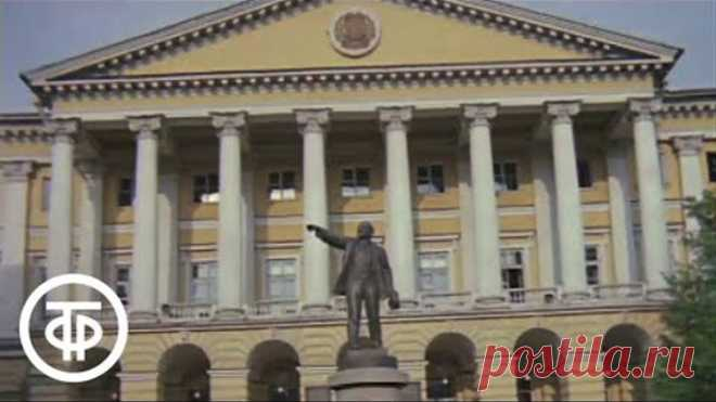 Российская Федерация. Документальный фильм (1972)