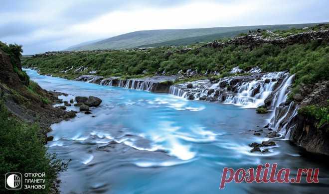 Водопад Храунфоссар, Исландия - Путешествуем вместе