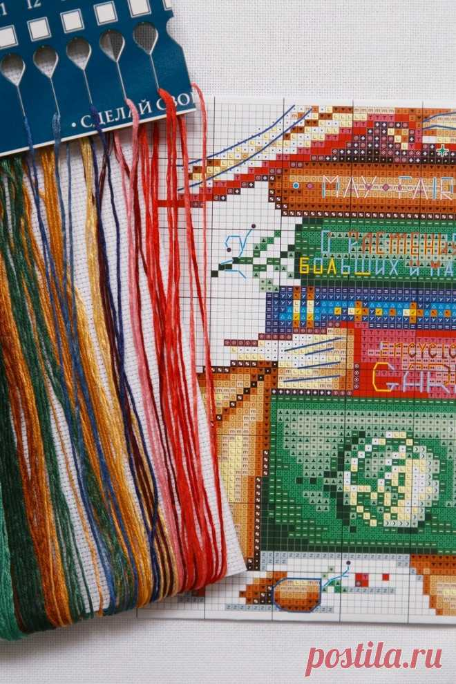 Словарь вышивальщицы. Контрольный лист | Мир Вышивки | Яндекс Дзен